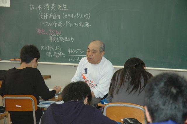 佐々木氏 訪問写真