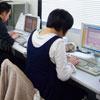ゆっくり学べるパソコン教室